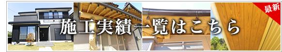 御前崎 牧之原 塗装工事 屋根塗装 外壁塗装リフォームならフタペン 双葉ペイント